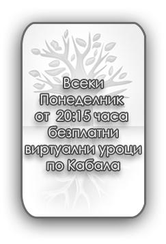 virtualni_uroci